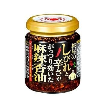 桃屋 しびれと辛さがっつりきいた 麻辣香油 105g x 6個