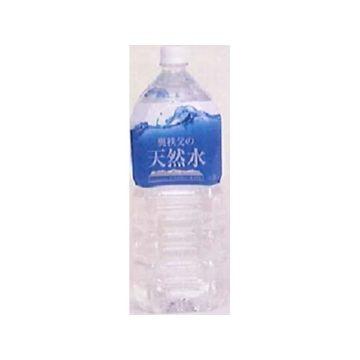 ソーケンビバ 奥秩父の天然水 2L x 6個