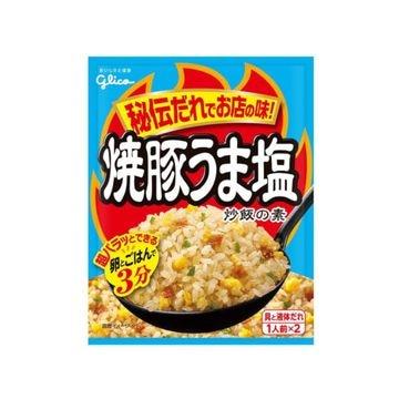 グリコ 焼豚うま塩 炒飯の素 35.2g x 10個