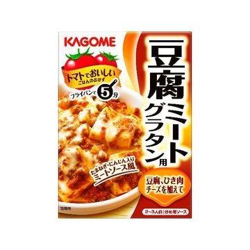 【10個入り】カゴメ 豆腐ミートグラタン 100g