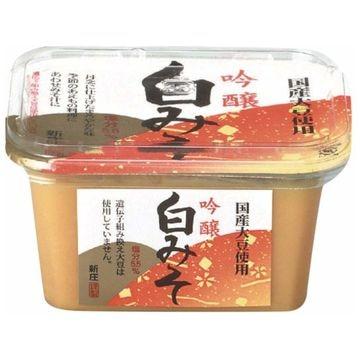 【送料無料】【10個入り】新庄 吟醸 白みそ カップ 300g