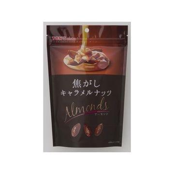 【8個入り】東洋ナッツ TON'S 焦がしキャラメルナッツ アーモンド 105g