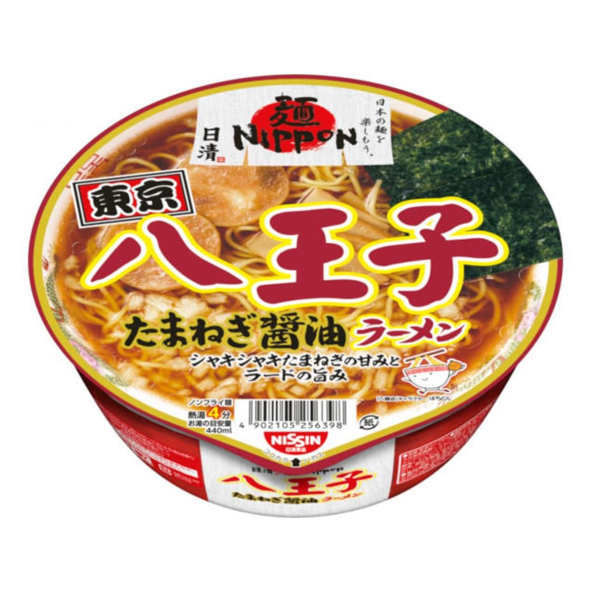 【12個入り】日清 麺NIPPON 八王子たまねぎ醤油 カップ 112g