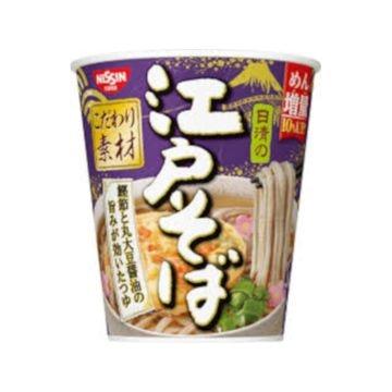 日清食品 日清の江戸そば カップ 75g x 20個