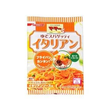 【30個入り】ママー ゆでスパゲッティ イタリアン 168.5g