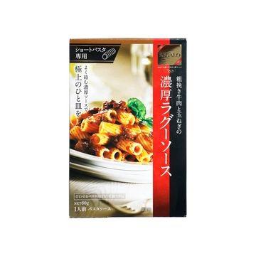 【送料無料】【6個入り】レガーロ 濃厚ラグーソース 80g