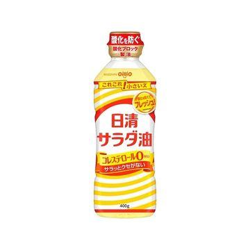 【送料無料】日清オイリオ サラダ油 400g x 10個