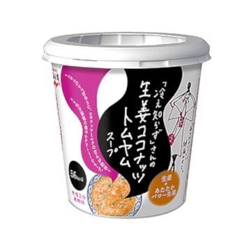 【送料無料】【6個入り】永谷園 「冷えしらず」さんの生姜ココナッツ トムヤムスープ 14.5g