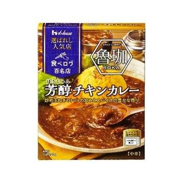 【送料無料】ハウス食品 選ばれし人気店 芳醇チキン 180g x 10個