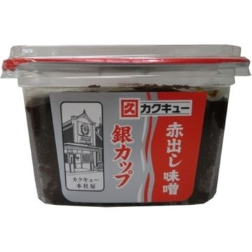 【8個入り】カクキュー 赤出し味噌 銀カップ 400g