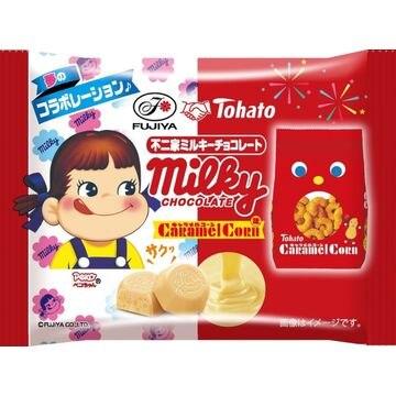 【送料無料】【10個入り】不二家 ミルキーチョコレートキャラメルコーン味 34g