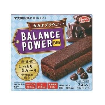 【8個入り】ハマダ バランスパワー ビックカカオブラウニー 2袋