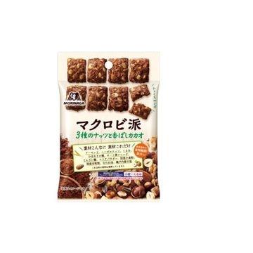【8個入り】森永製菓 マクロビ派 3種ナッツと香ばしカカオ 37g