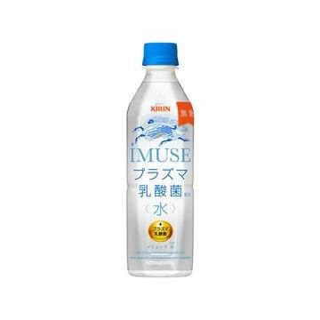 【24個入り】キリン イミューズ 水 ペット 500ml