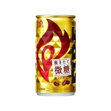 【30個入り】キリン ファイア 挽きたて微糖 缶 185g