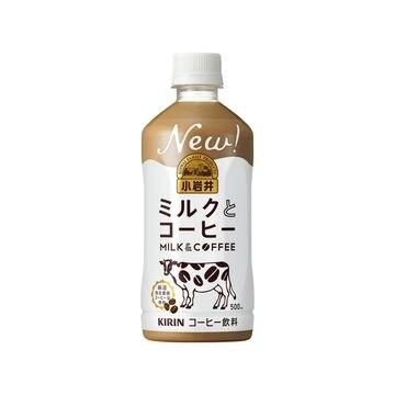 【24個入り】キリン 小岩井 ミルクとコーヒー ペット 500ml