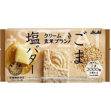 【6個入り】アサヒ クリーム玄米ブラン ごま&塩バター 72g