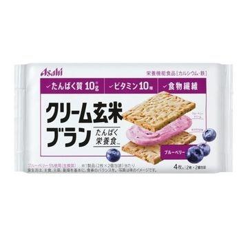 【6個入り】アサヒ クリーム玄米ブラン ブルーベリー 72g