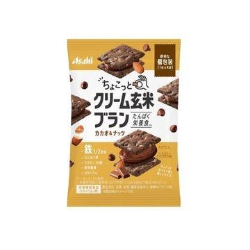 【8個入り】アサヒ ちょこっとクリーム 玄米ブラン カカオナッツ 36g