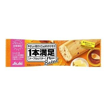 【9個入り】アサヒ 1本満足 ベイクド メープルバター 1本