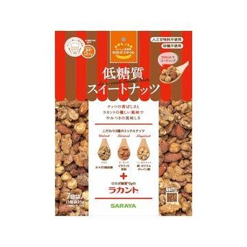 【10個入り】サラヤ ロカボスタイル 低糖質スイートナッツ 175g