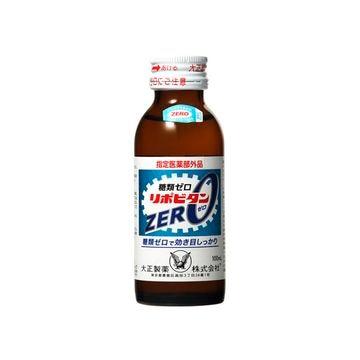 【10個入り】大正製薬 リポビタンZERO 瓶 100ml