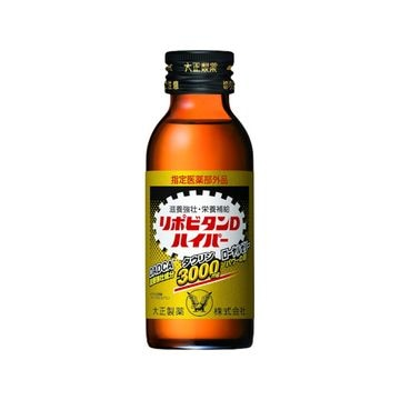 【10個入り】大正製薬 リポビタンD ハイパー 100ml