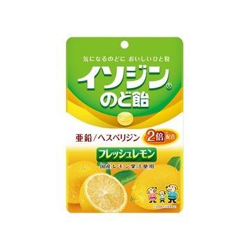 【6個入り】味覚糖 イソジンのど飴 フレッシュレモン 75g