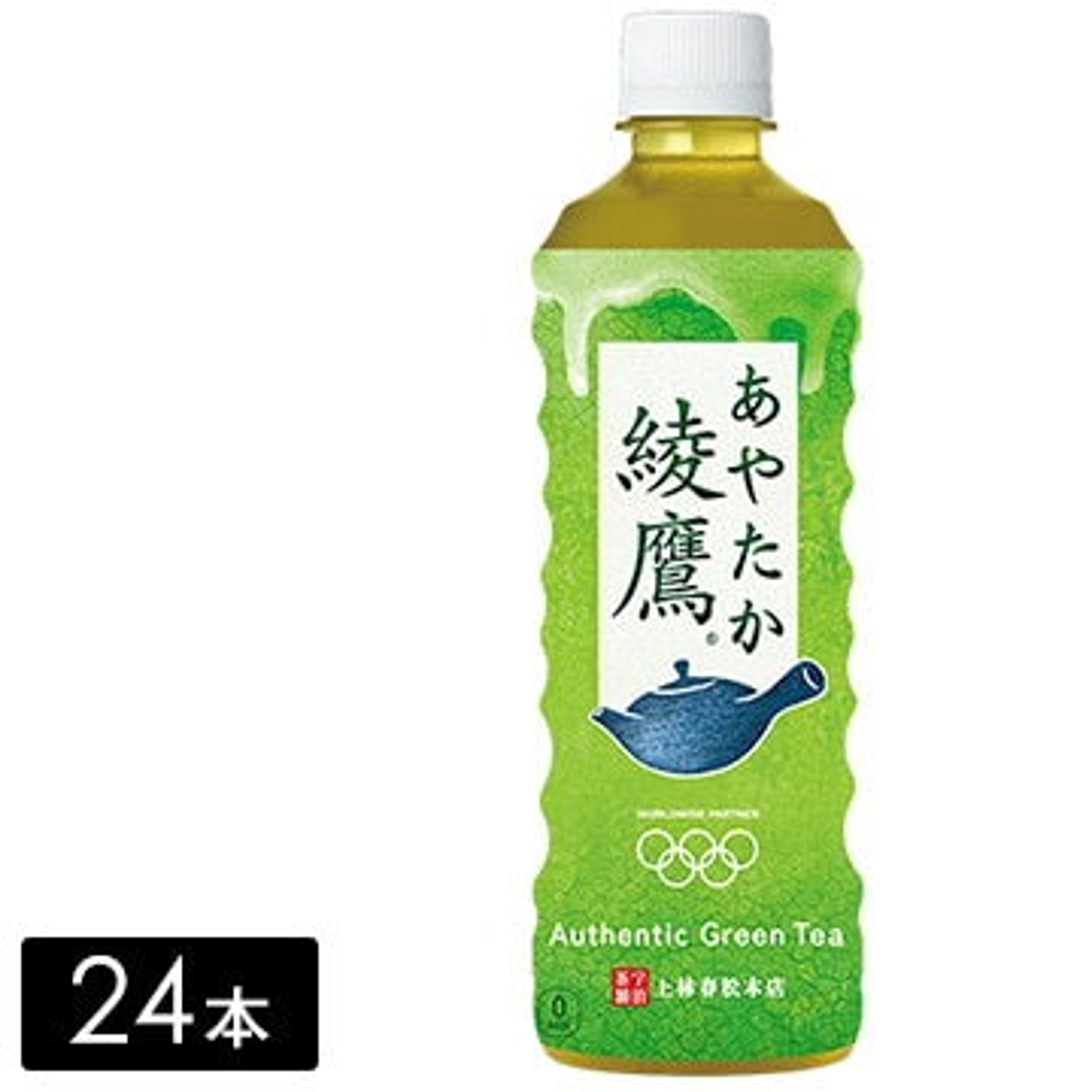 綾鷹 緑茶 525mL×24本