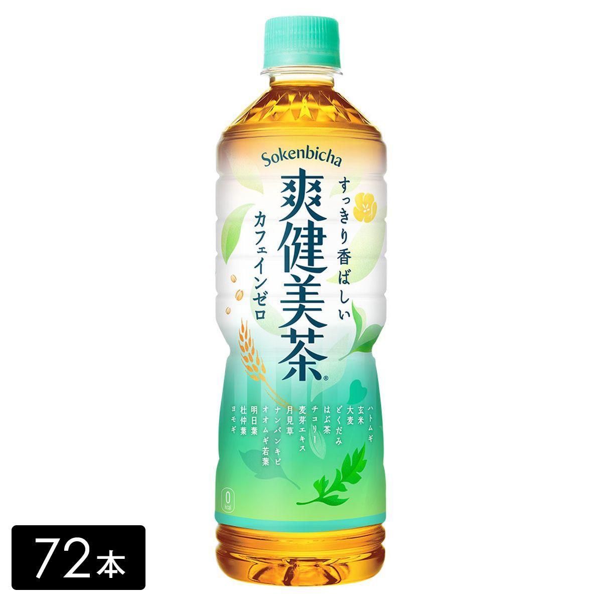 コカ・コーラボトラーズ 爽健美茶 600mL×72本 51455