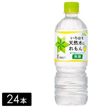 コカ・コーラボトラーズ い・ろ・は・す 天然水にれもん 555mL×24本 49894