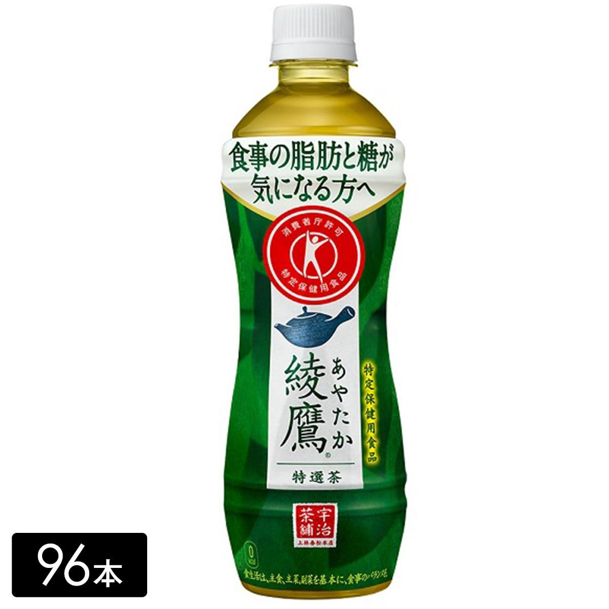 コカ・コーラボトラーズ 綾鷹 特選茶 500mL×96本 48441