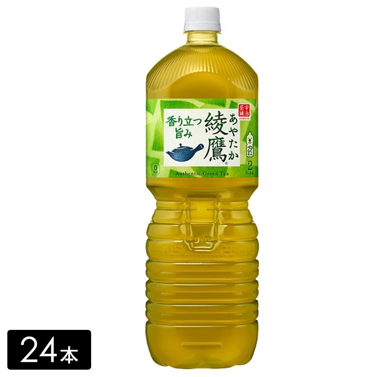 コカ・コーラボトラーズ 綾鷹 2L×24本 43362