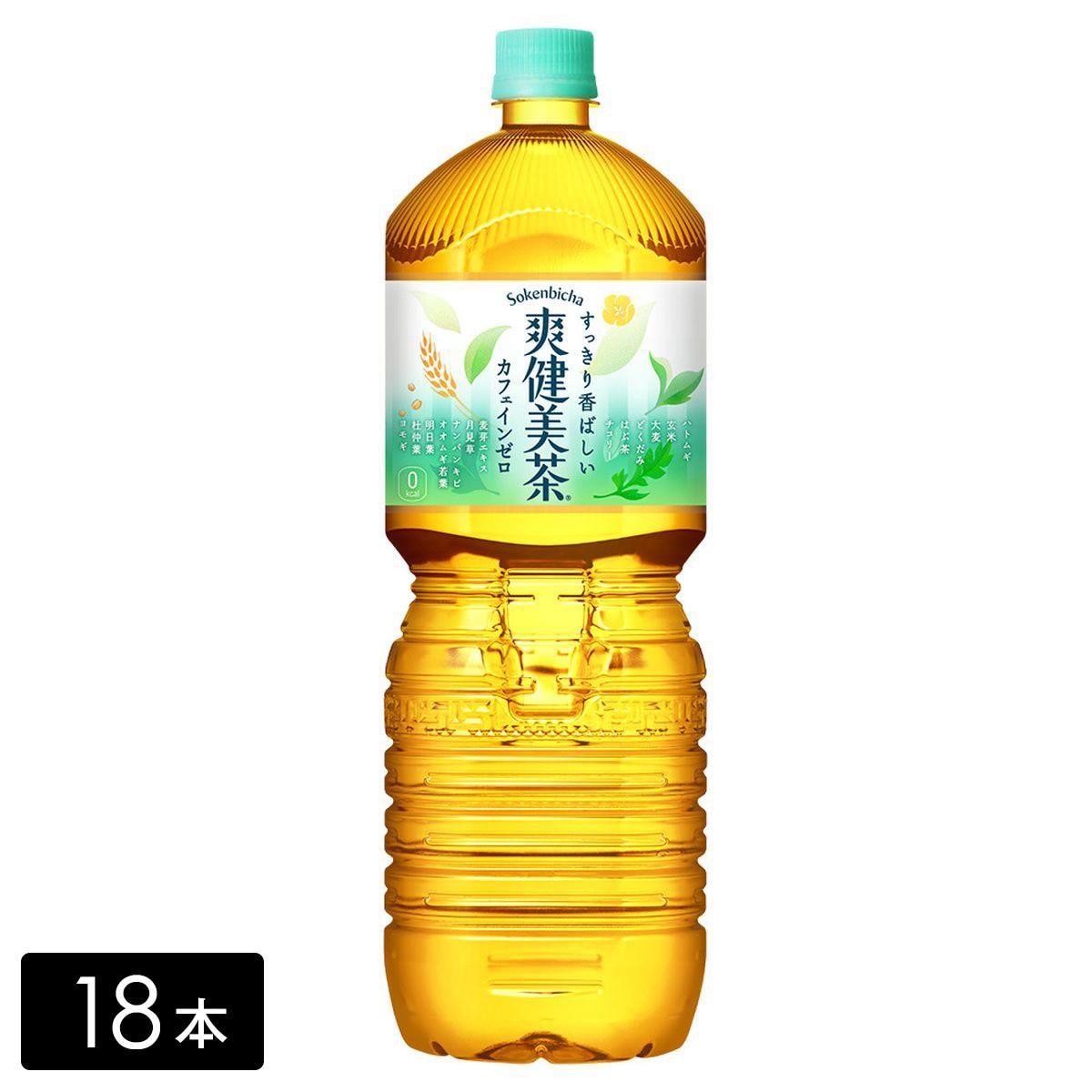 コカ・コーラボトラーズ 爽健美茶 2L×18本 51460