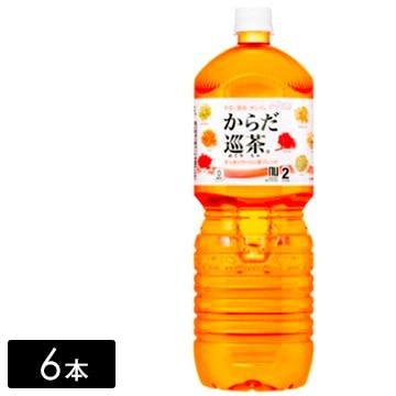 からだ巡茶 ペコらくボトル 2L×6本