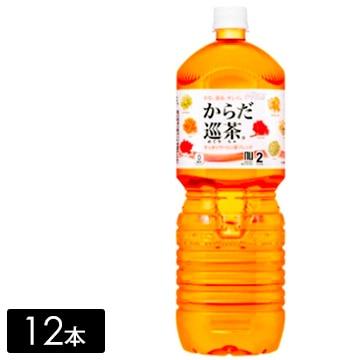 からだ巡茶 ペコらくボトル 2L×12本
