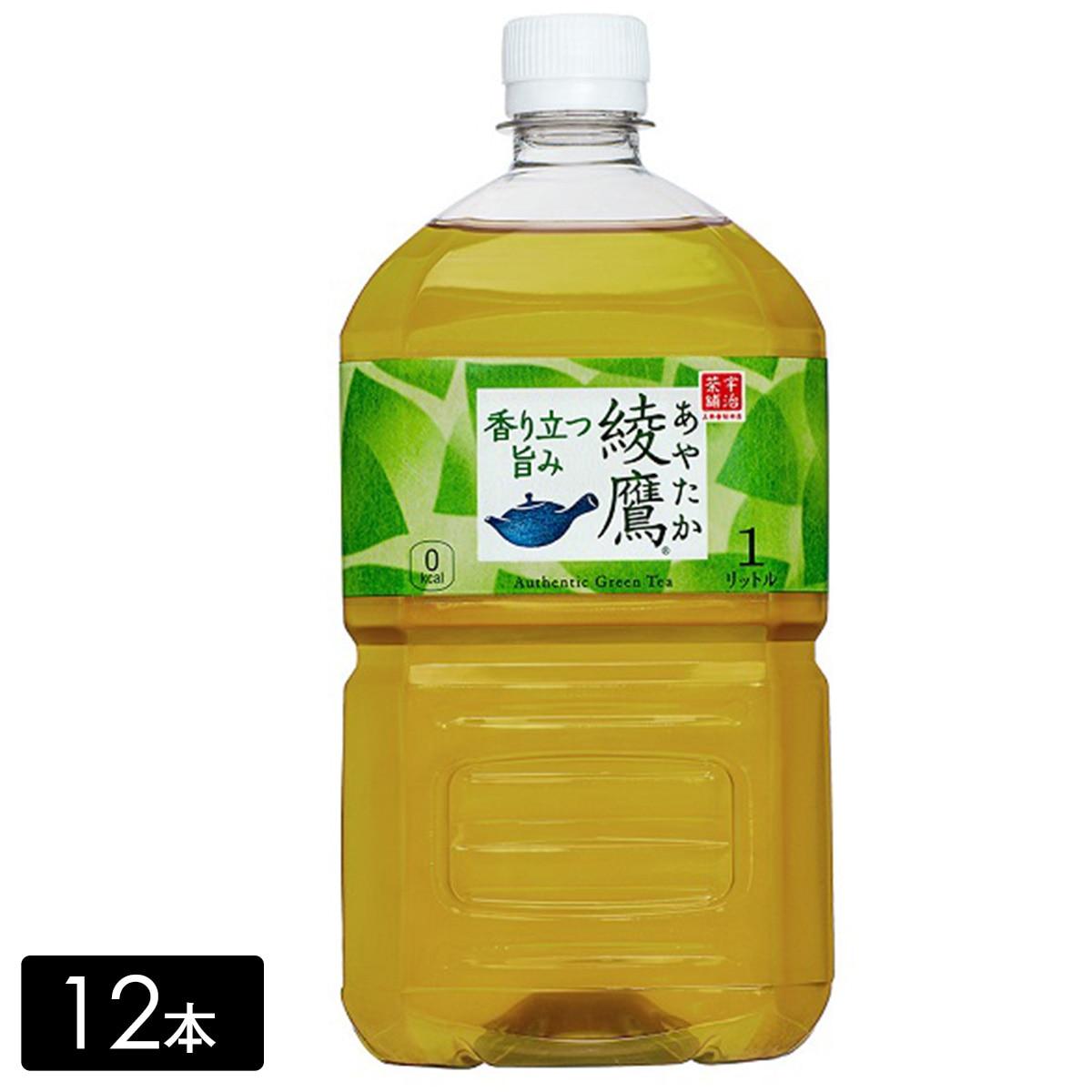 綾鷹 緑茶 1L×12本