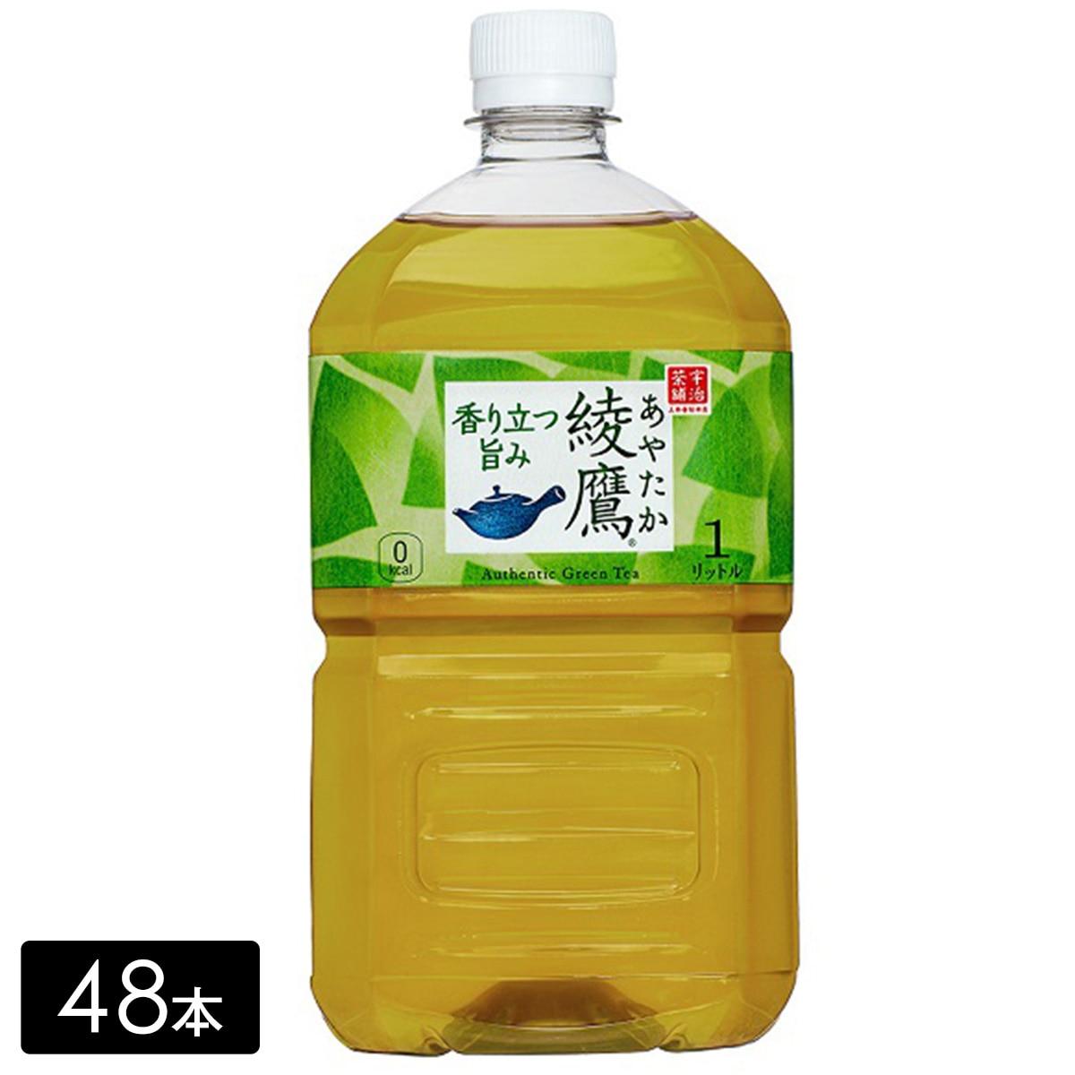 コカ・コーラボトラーズ 綾鷹 1L×48本 43363