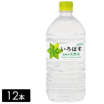 い・ろ・は・す 天然水 1020mL×12本