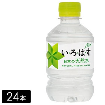 い・ろ・は・す 天然水 285mL×24本