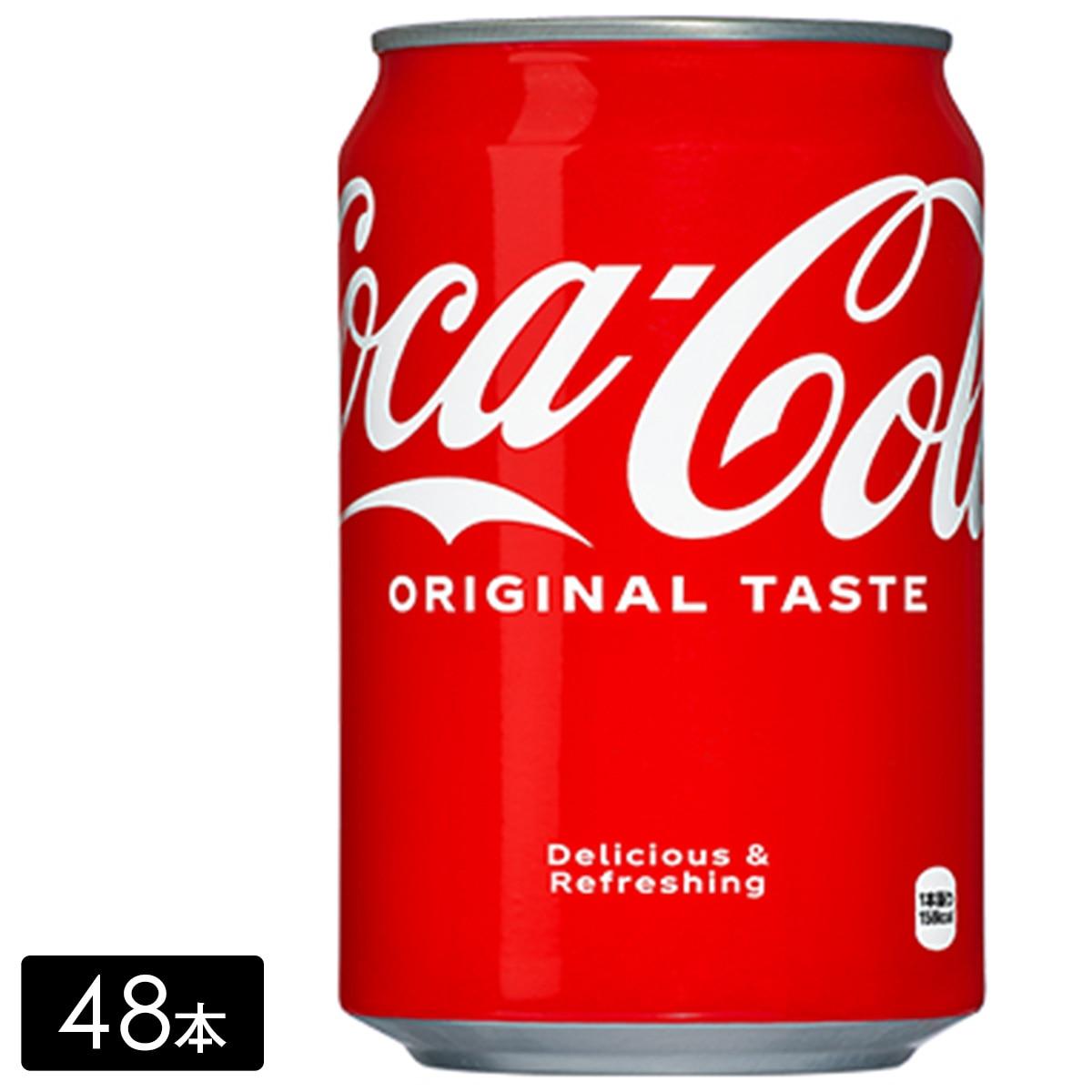コカ・コーラボトラーズ コカ・コーラ 350mL×48本 6036