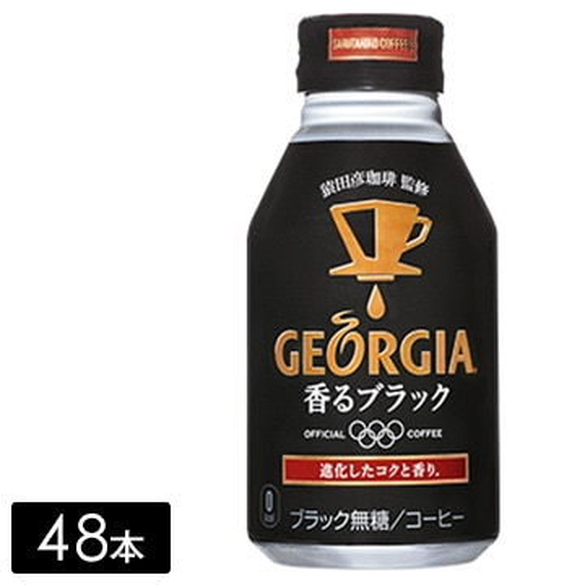 コカ・コーラボトラーズ ジョージア 香るブラック ボトル 260mL×48本 51839