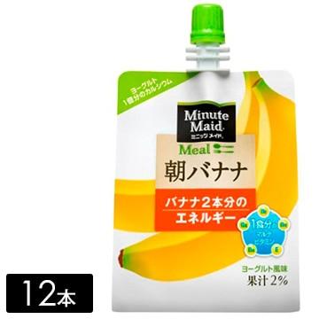 ミニッツメイド朝バナナ 180g×12本