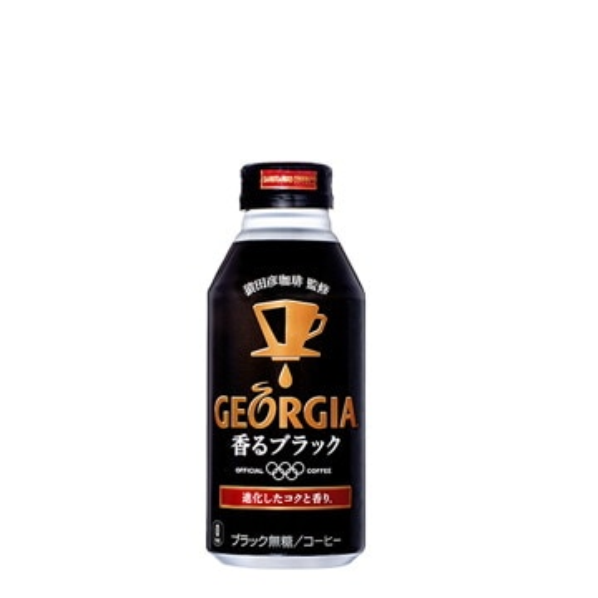 コカ・コーラボトラーズ ジョージア 香るブラック ボトル 400mL×96本 51840