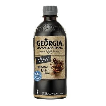 コカ・コーラボトラーズ ジョージア ジャパンクラフトマン ブラック 500mL×96本 51987
