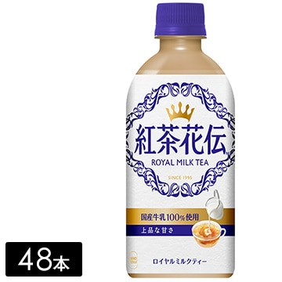 紅茶花伝 ロイヤルミルクティー 440mL×48本
