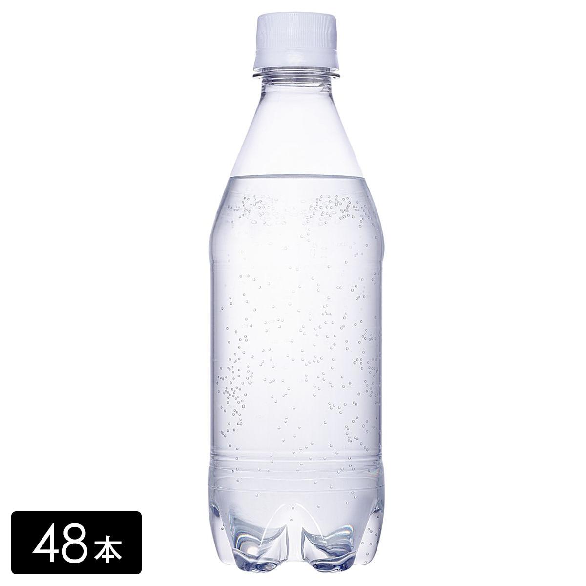 カナダドライ ザ タンサン ストロング ラベルレス 強炭酸水 430mL×48本