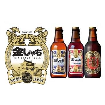 盛田金しゃちビール 【愛知】 金しゃち金賞受賞6本セット