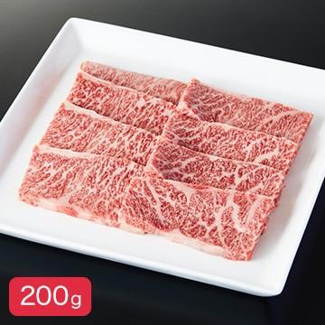 田中屋 (山形)いいで田中牛 焼肉用〔200g〕