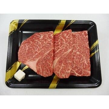 山形農業協同組合 【山形】山形牛モモステーキ用 480g